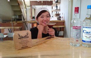 ロードアイランドカフェ一押しのメニュー、エスプレッソマルティーニ、日本でこのレシピで飲めるのはほんの数ヶ所。是非、是非、ご来店の際にはご賞味ください❗